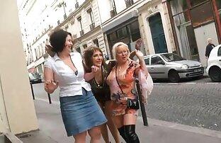Francês Sexy
